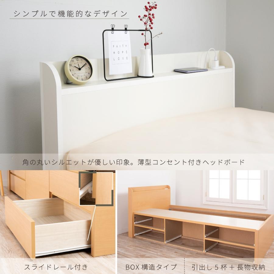収納ベッド セミシングル ショート 日本製 幅83cm ベッドフレーム アルフォンソ 本体フレームのみ|kaguranger|05