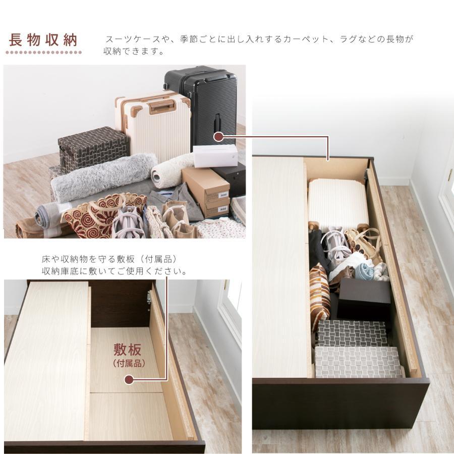 収納ベッド セミシングル ショート 日本製 幅83cm ベッドフレーム アルフォンソ 本体フレームのみ|kaguranger|07