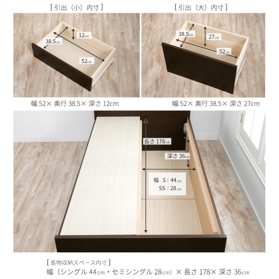 収納ベッド セミシングル ショート 日本製 幅83cm ベッドフレーム アルフォンソ 本体フレームのみ|kaguranger|09