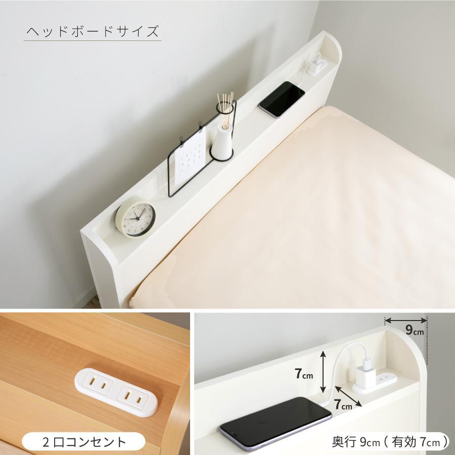 収納ベッド セミシングル ショート 日本製 幅83cm ベッドフレーム アルフォンソ 本体フレームのみ|kaguranger|10