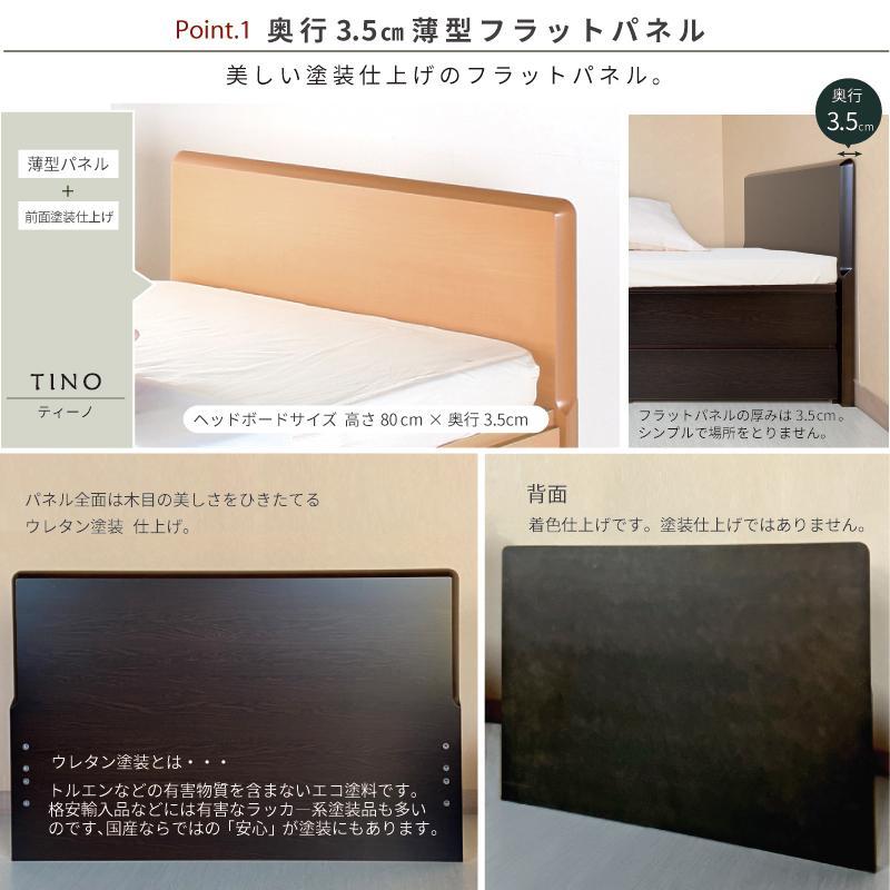 セミダブル  ティーノ 収納ベッド 日本製 選べる引出 収納付き 2BOX フラット パネル 幅120cm #14 本体フレームのみ|kaguranger|02