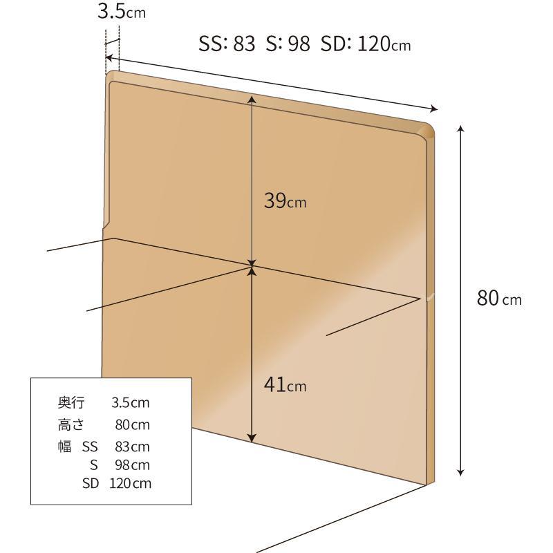 セミダブル  ティーノ 収納ベッド 日本製 選べる引出 収納付き 2BOX フラット パネル 幅120cm #14 本体フレームのみ|kaguranger|11