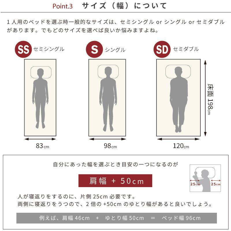 セミダブル  ティーノ 収納ベッド 日本製 選べる引出 収納付き 2BOX フラット パネル 幅120cm #14 本体フレームのみ|kaguranger|12