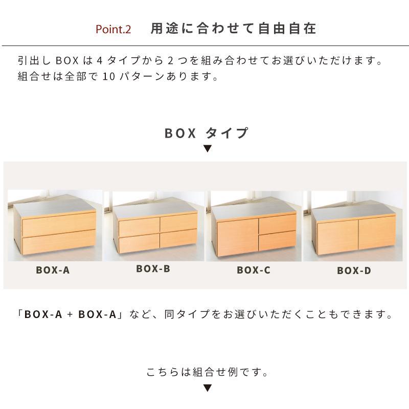 セミダブル  ティーノ 収納ベッド 日本製 選べる引出 収納付き 2BOX フラット パネル 幅120cm #14 本体フレームのみ|kaguranger|03