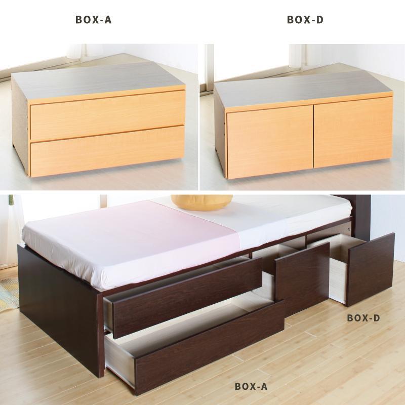 セミダブル  ティーノ 収納ベッド 日本製 選べる引出 収納付き 2BOX フラット パネル 幅120cm #14 本体フレームのみ|kaguranger|05