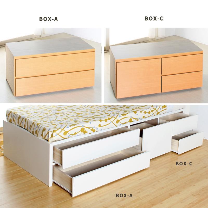 セミダブル  ティーノ 収納ベッド 日本製 選べる引出 収納付き 2BOX フラット パネル 幅120cm #14 本体フレームのみ|kaguranger|07