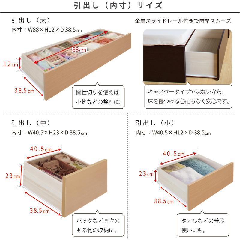 セミダブル  ティーノ 収納ベッド 日本製 選べる引出 収納付き 2BOX フラット パネル 幅120cm #14 本体フレームのみ|kaguranger|08