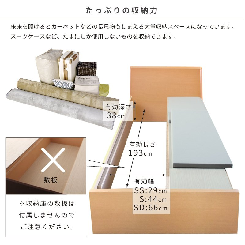 セミダブル  ティーノ 収納ベッド 日本製 選べる引出 収納付き 2BOX フラット パネル 幅120cm #14 本体フレームのみ|kaguranger|09