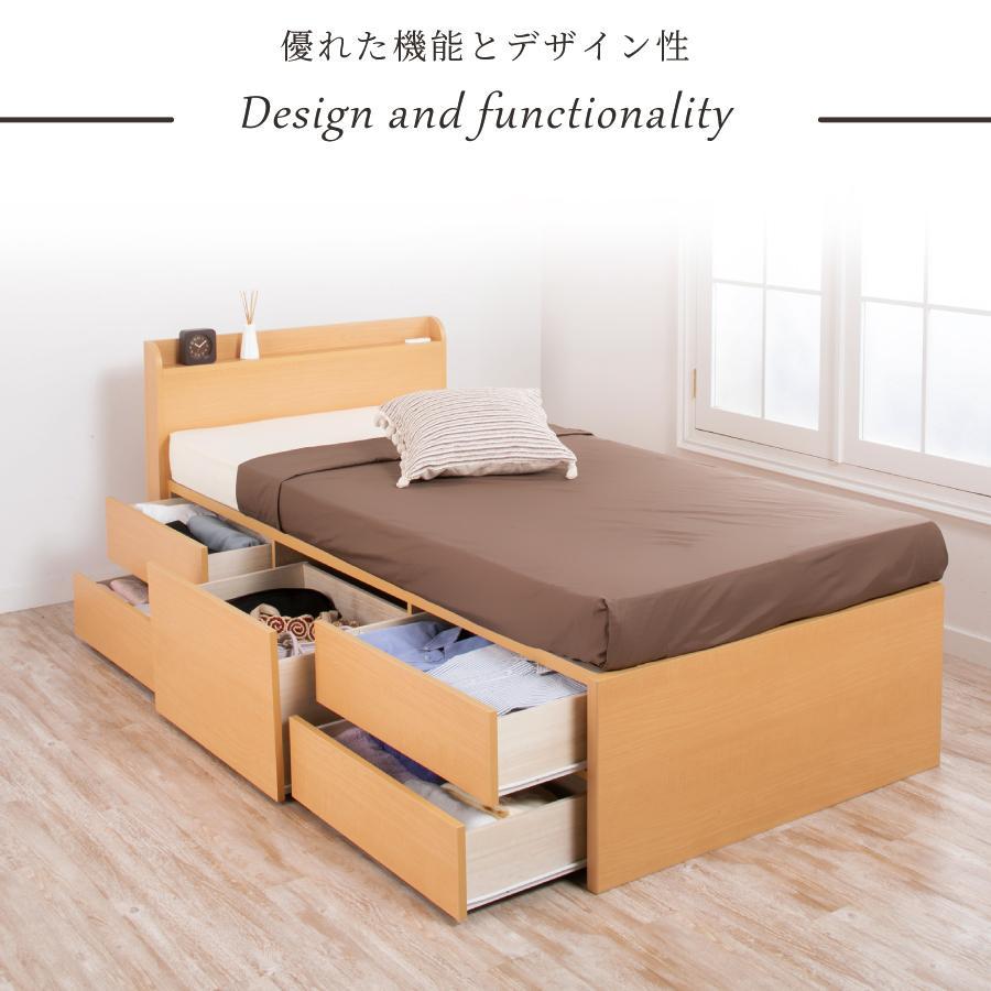 シングル 収納ベッド 5杯引出 シングルベッド マクレーン  幅98cm ベッドフレーム 本体フレームのみ|kaguranger|02