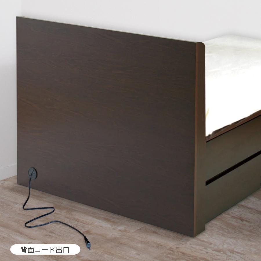 シングル 収納ベッド 5杯引出 シングルベッド マクレーン  幅98cm ベッドフレーム 本体フレームのみ|kaguranger|11