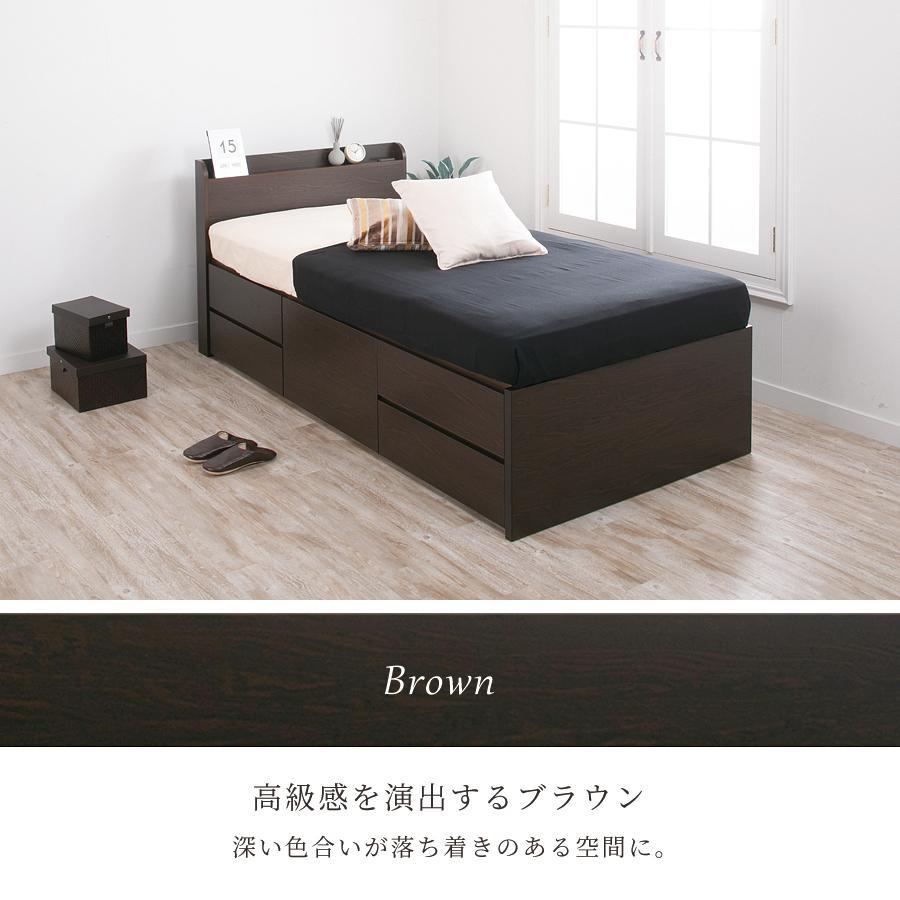 シングル 収納ベッド 5杯引出 シングルベッド マクレーン  幅98cm ベッドフレーム 本体フレームのみ|kaguranger|13