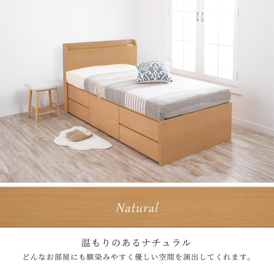 シングル 収納ベッド 5杯引出 シングルベッド マクレーン  幅98cm ベッドフレーム 本体フレームのみ|kaguranger|14