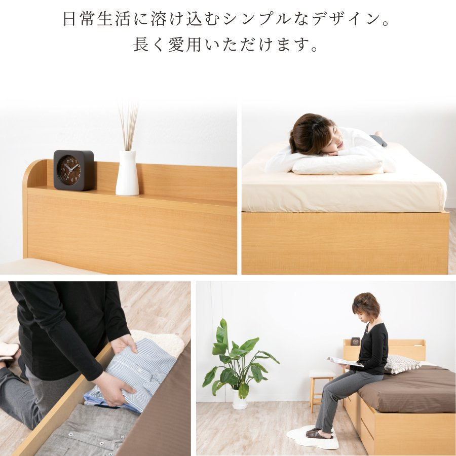 シングル 収納ベッド 5杯引出 シングルベッド マクレーン  幅98cm ベッドフレーム 本体フレームのみ|kaguranger|03