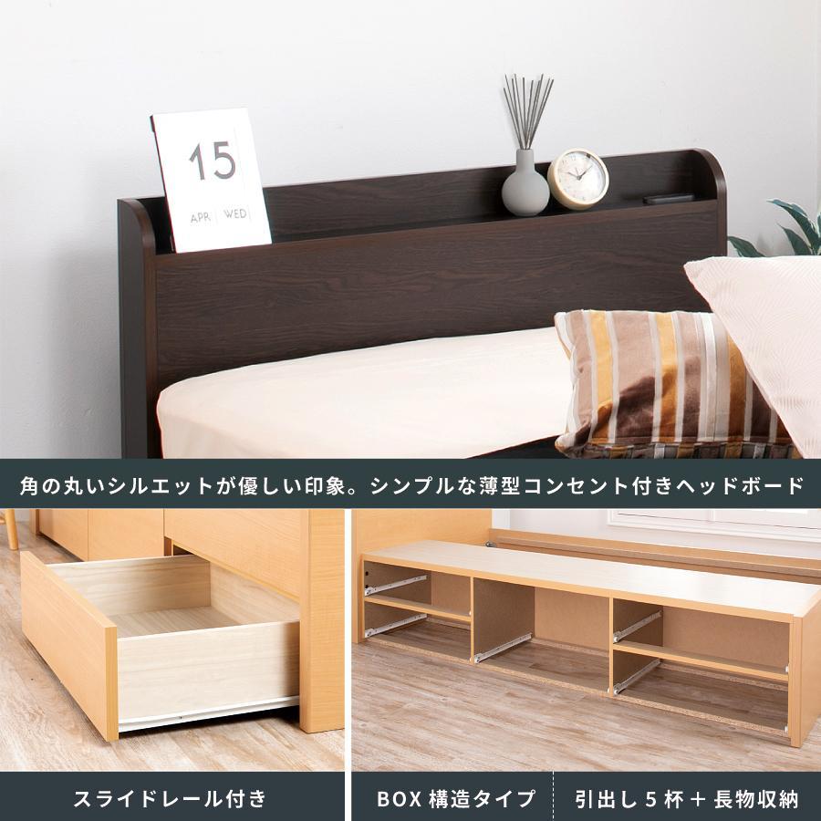 シングル 収納ベッド 5杯引出 シングルベッド マクレーン  幅98cm ベッドフレーム 本体フレームのみ|kaguranger|04