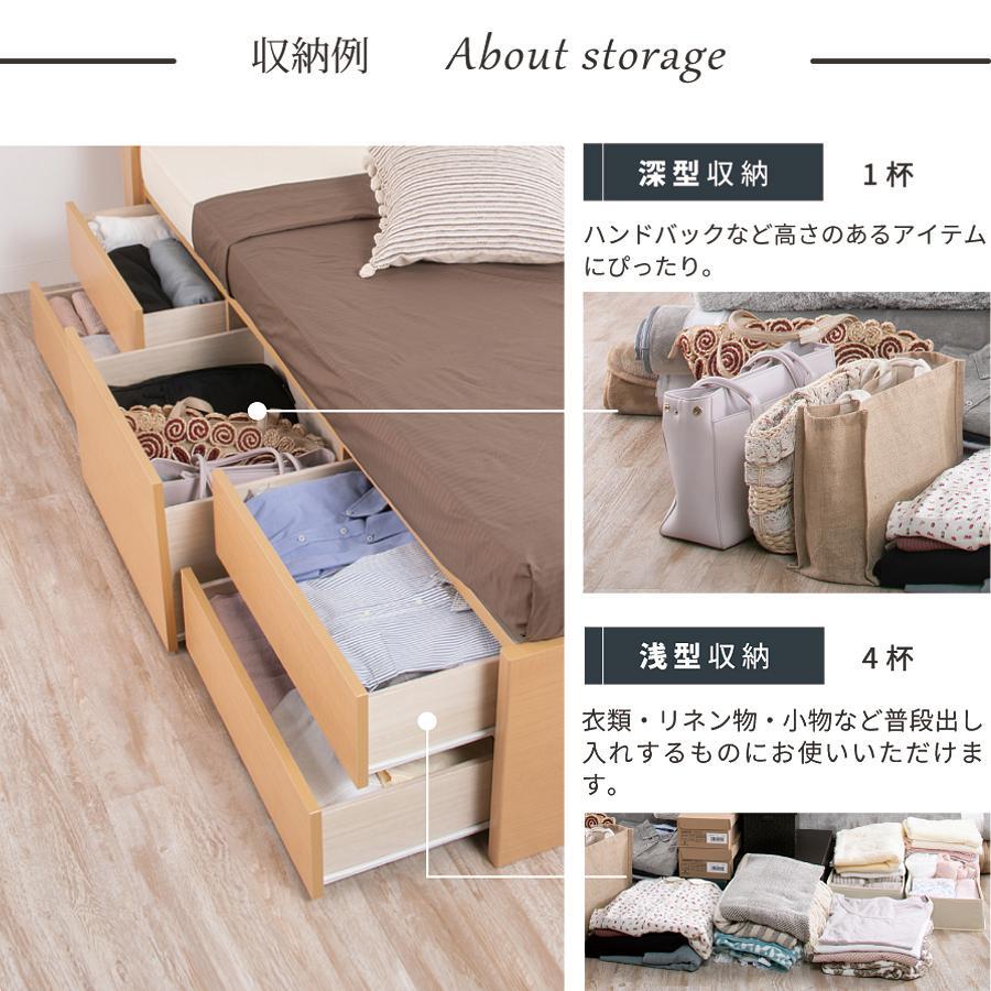 シングル 収納ベッド 5杯引出 シングルベッド マクレーン  幅98cm ベッドフレーム 本体フレームのみ|kaguranger|06