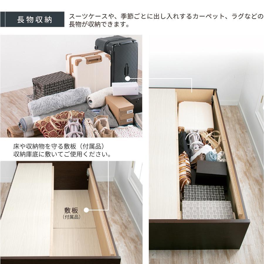シングル 収納ベッド 5杯引出 シングルベッド マクレーン  幅98cm ベッドフレーム 本体フレームのみ|kaguranger|07