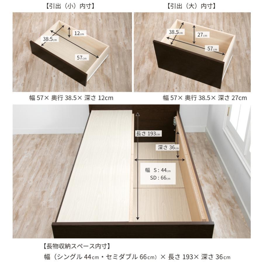 シングル 収納ベッド 5杯引出 シングルベッド マクレーン  幅98cm ベッドフレーム 本体フレームのみ|kaguranger|08