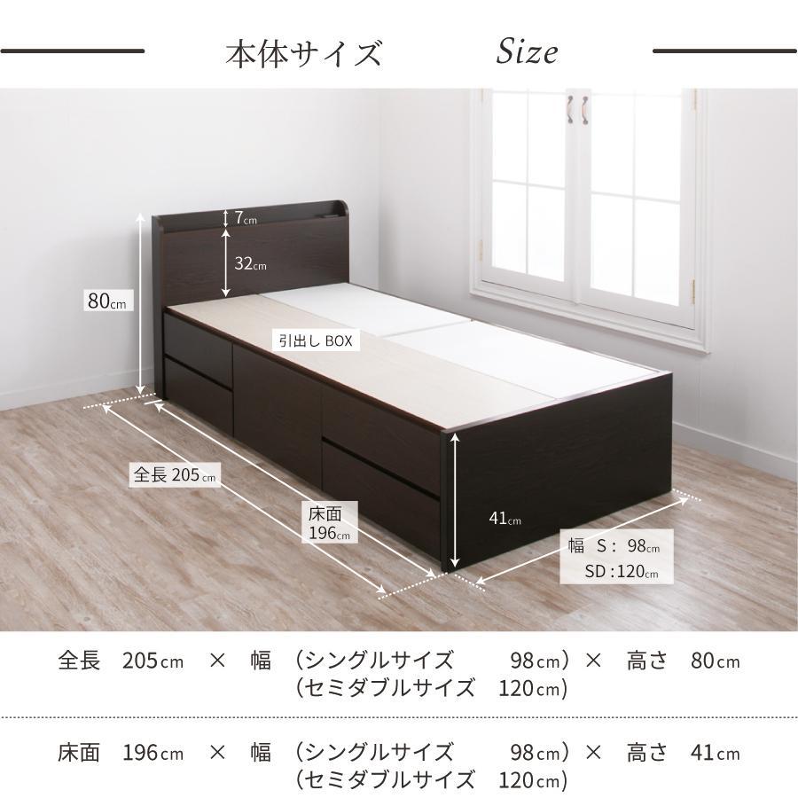シングル 収納ベッド 5杯引出 シングルベッド マクレーン  幅98cm ベッドフレーム 本体フレームのみ|kaguranger|09