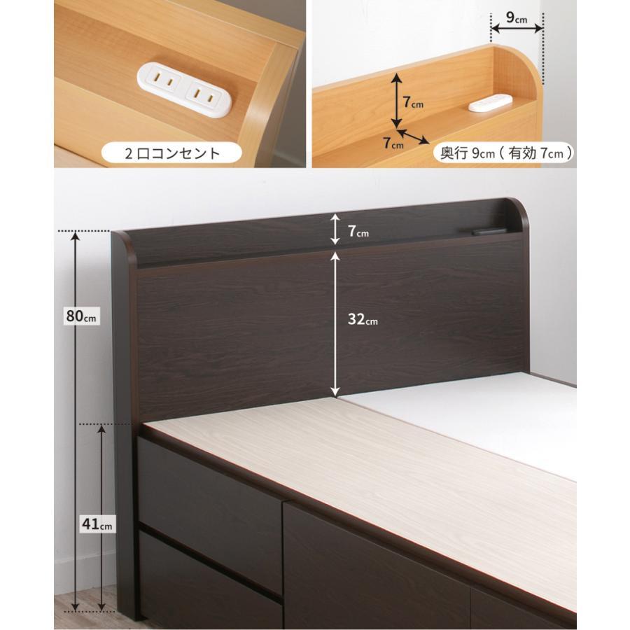 シングル 収納ベッド 5杯引出 シングルベッド マクレーン  幅98cm ベッドフレーム 本体フレームのみ|kaguranger|10