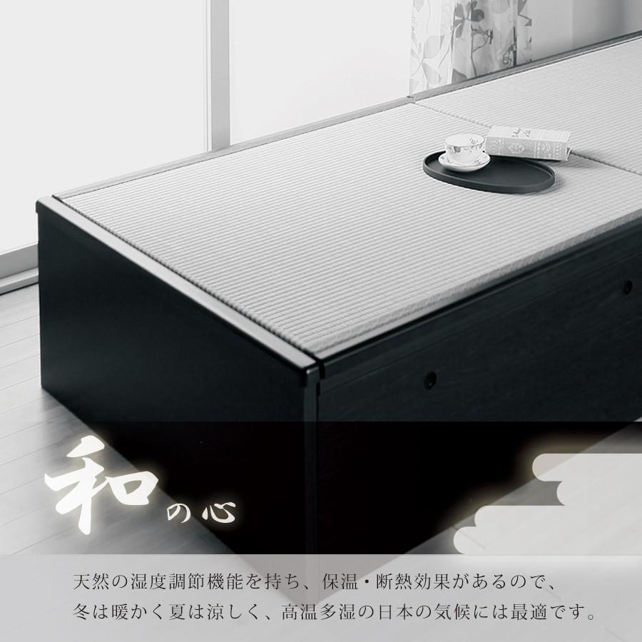 畳ベッド シングル ベッド 跳ね上げ式 棚付き 宮付きタイプ アウトレット 送料無料 富士 kaguranger 02