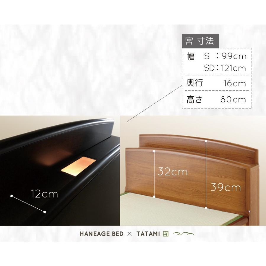 畳ベッド シングル ベッド 跳ね上げ式 棚付き 宮付きタイプ アウトレット 送料無料 富士 kaguranger 11