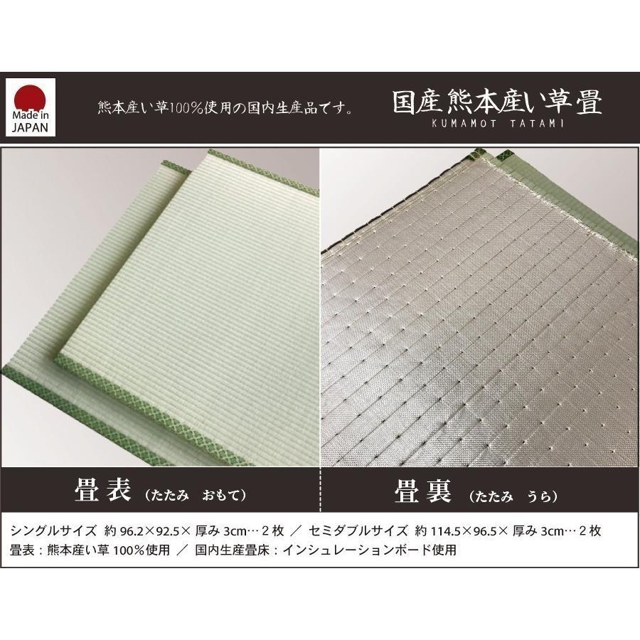畳ベッド シングル ベッド 跳ね上げ式 棚付き 宮付きタイプ アウトレット 送料無料 富士 kaguranger 20