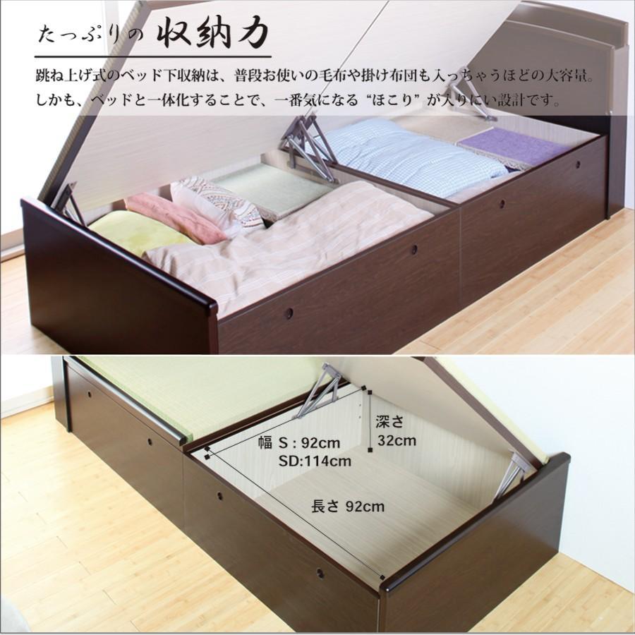 畳ベッド シングル ベッド 跳ね上げ式 棚付き 宮付きタイプ アウトレット 送料無料 富士 kaguranger 04