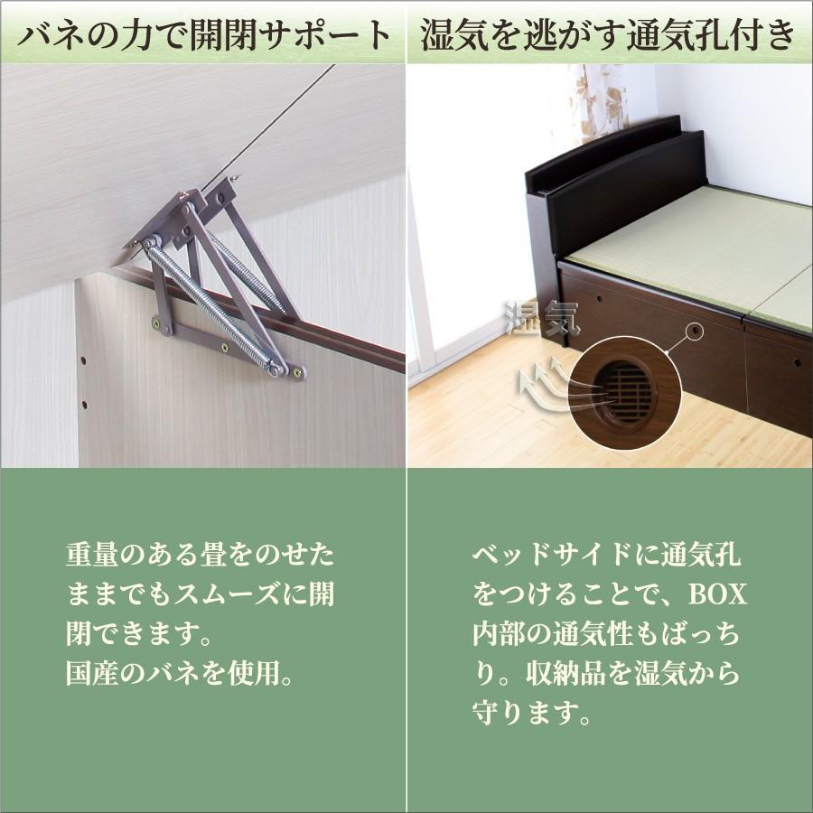 畳ベッド シングル ベッド 跳ね上げ式 棚付き 宮付きタイプ アウトレット 送料無料 富士 kaguranger 08