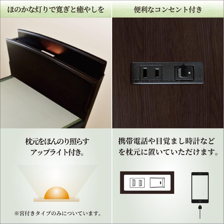 畳ベッド シングル ベッド 跳ね上げ式 棚付き 宮付きタイプ アウトレット 送料無料 富士 kaguranger 09