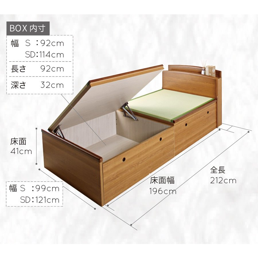 畳ベッド シングル ベッド 跳ね上げ式 棚付き 宮付きタイプ アウトレット 送料無料 富士 kaguranger 10