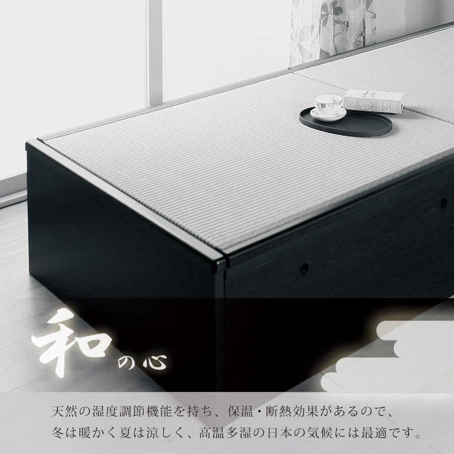 ベッド 跳ね上げ式 畳ベッド シングル 大量収納  ヘッドレスタイプ アウトレット 送料無料 富士|kaguranger|02
