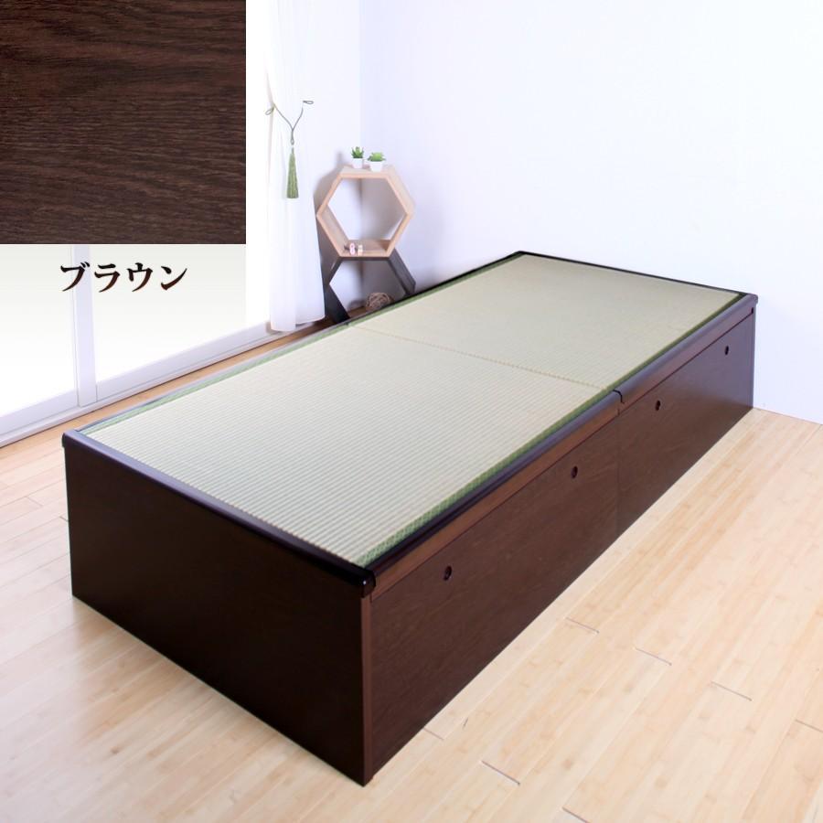 ベッド 跳ね上げ式 畳ベッド シングル 大量収納  ヘッドレスタイプ アウトレット 送料無料 富士|kaguranger|12