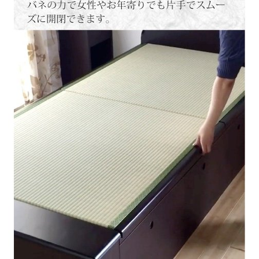 ベッド 跳ね上げ式 畳ベッド シングル 大量収納  ヘッドレスタイプ アウトレット 送料無料 富士|kaguranger|06