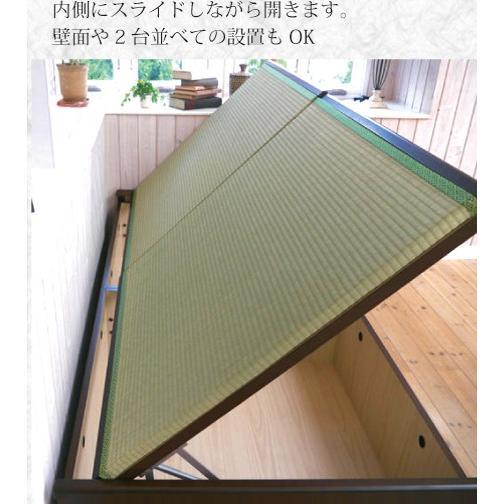 ベッド 跳ね上げ式 畳ベッド シングル 大量収納  ヘッドレスタイプ アウトレット 送料無料 富士|kaguranger|07