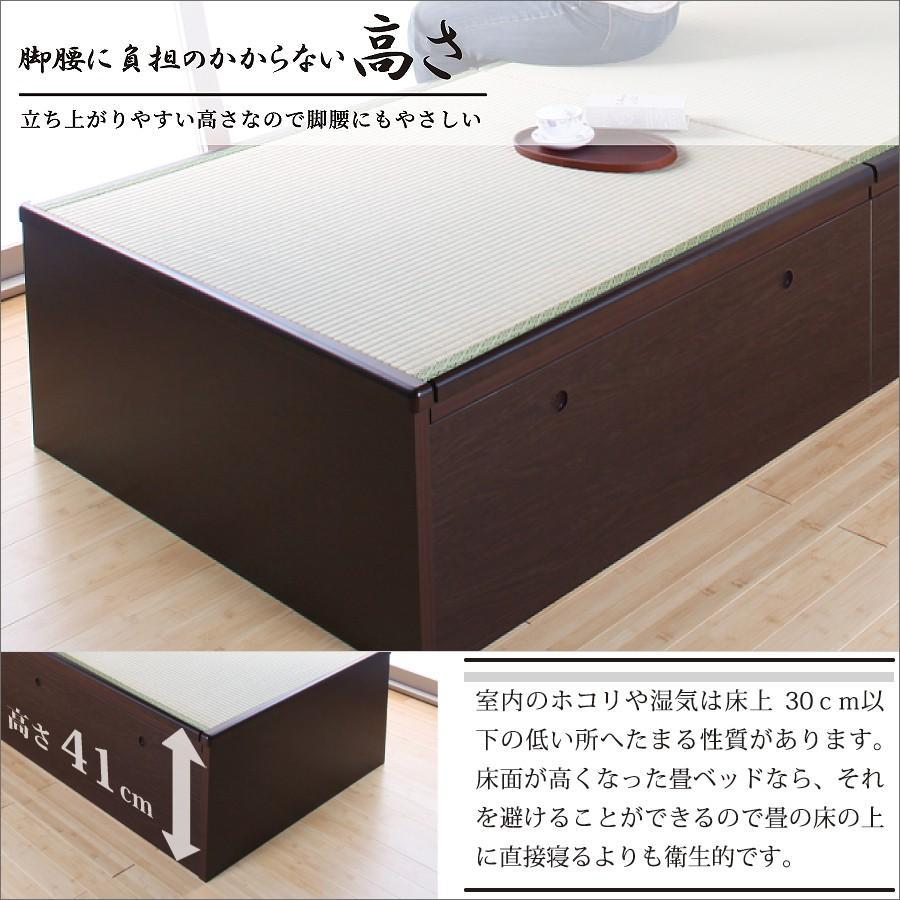 ベッド 跳ね上げ式 畳ベッド シングル 大量収納  ヘッドレスタイプ アウトレット 送料無料 富士|kaguranger|08