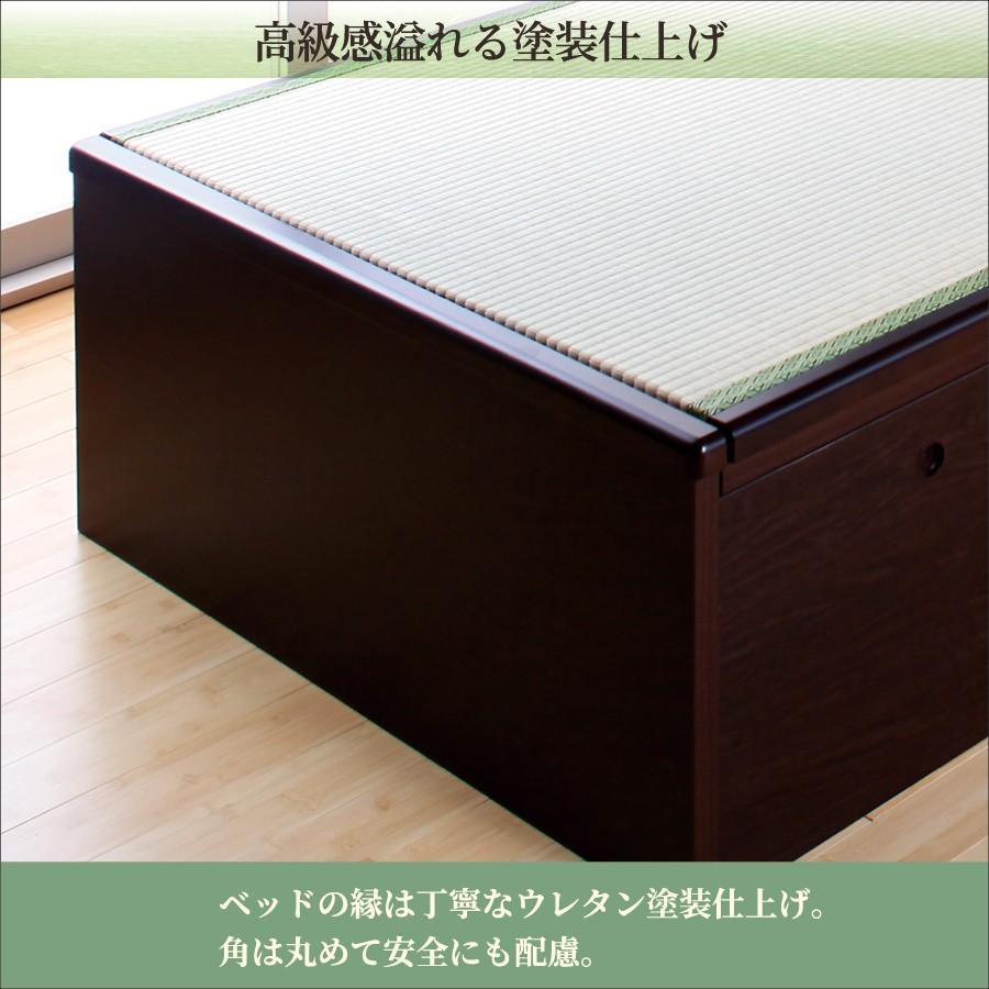 ベッド 跳ね上げ式 畳ベッド シングル 大量収納  ヘッドレスタイプ アウトレット 送料無料 富士|kaguranger|09