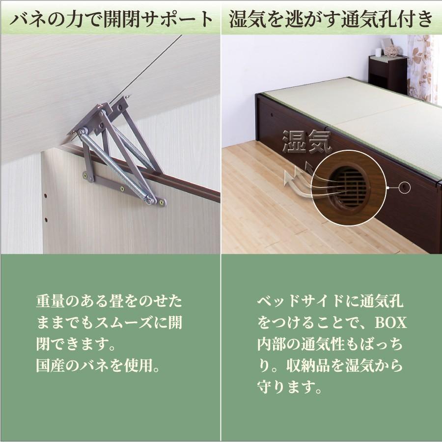 ベッド 跳ね上げ式 畳ベッド シングル 大量収納  ヘッドレスタイプ アウトレット 送料無料 富士|kaguranger|10