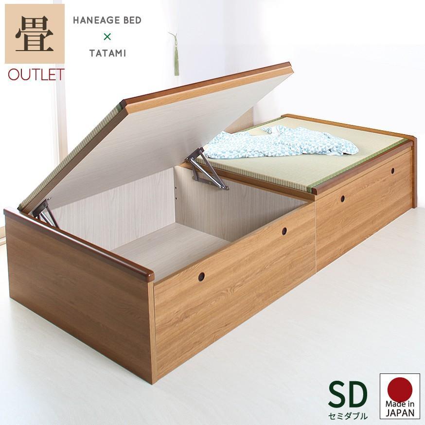 ベッド 大量収納 畳ベッド セミダブル 跳ね上げ式 ヘッドレスタイプ セミダブルベッド アウトレット 送料無料 富士 富士|kaguranger