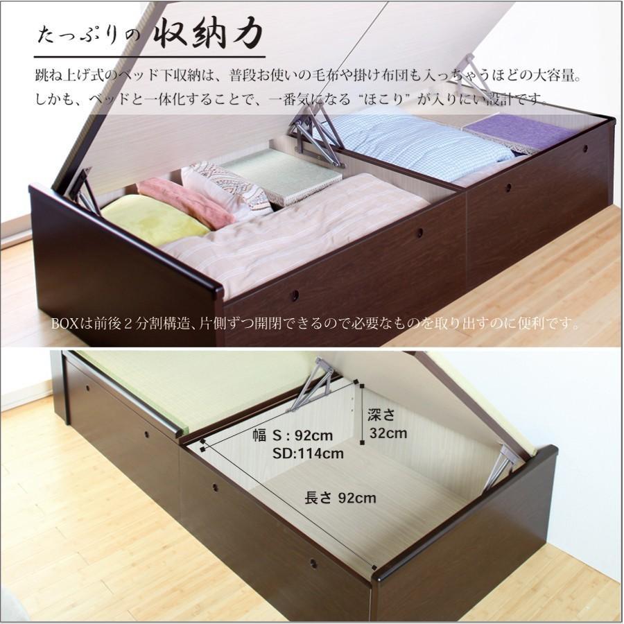 ベッド 大量収納 畳ベッド セミダブル 跳ね上げ式 ヘッドレスタイプ セミダブルベッド アウトレット 送料無料 富士 富士|kaguranger|02
