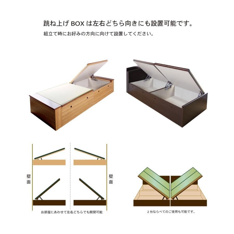 ベッド 大量収納 畳ベッド セミダブル 跳ね上げ式 ヘッドレスタイプ セミダブルベッド アウトレット 送料無料 富士 富士|kaguranger|11