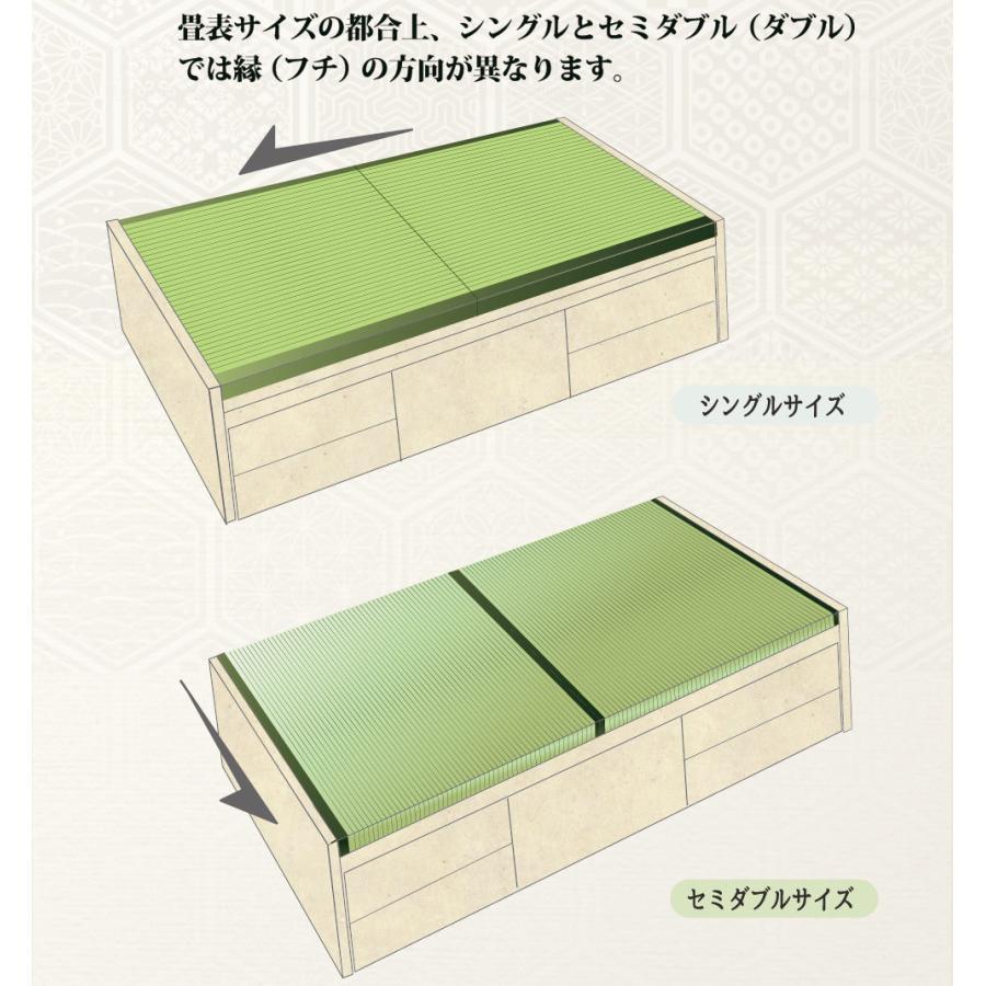 ベッド 大量収納 畳ベッド セミダブル 跳ね上げ式 ヘッドレスタイプ セミダブルベッド アウトレット 送料無料 富士 富士|kaguranger|12