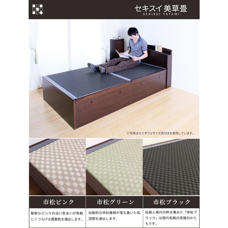 ベッド 大量収納 畳ベッド セミダブル 跳ね上げ式 ヘッドレスタイプ セミダブルベッド アウトレット 送料無料 富士 富士|kaguranger|15