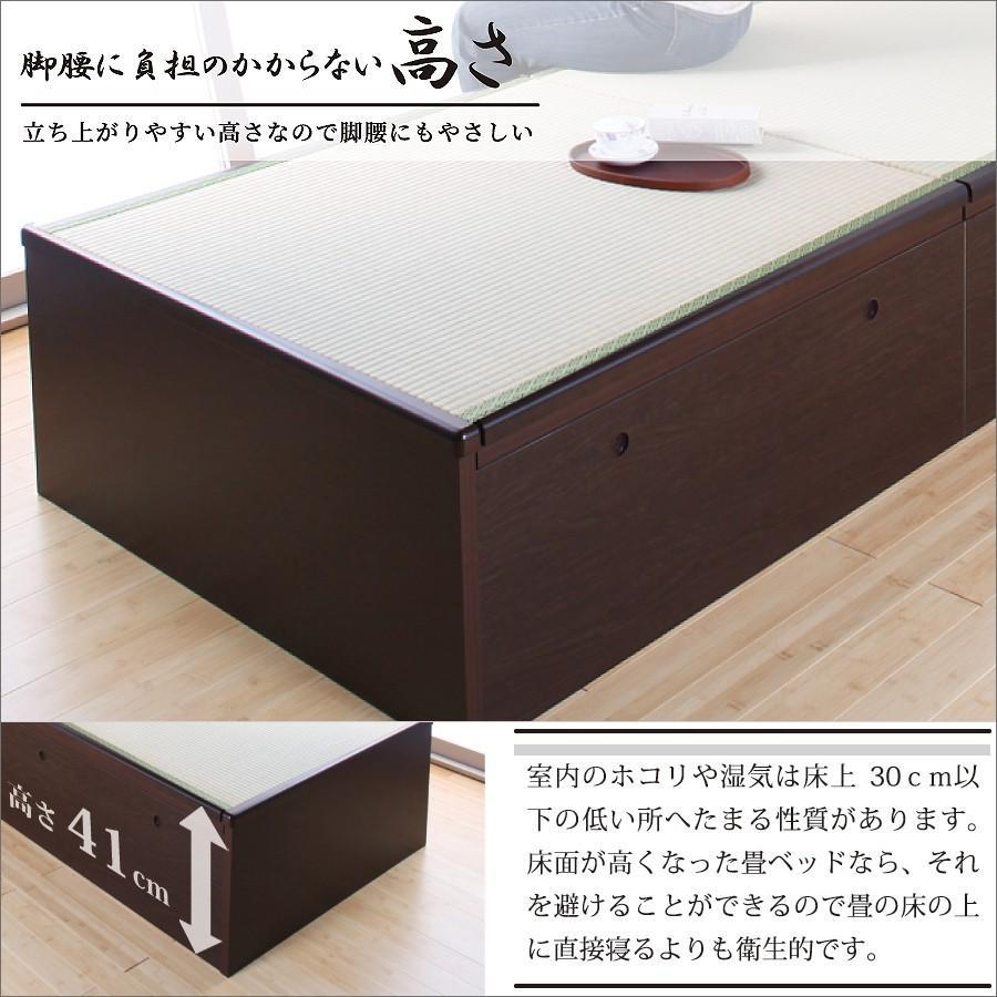 ベッド 大量収納 畳ベッド セミダブル 跳ね上げ式 ヘッドレスタイプ セミダブルベッド アウトレット 送料無料 富士 富士|kaguranger|05