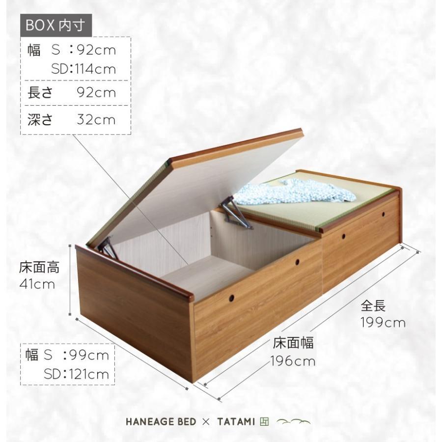 ベッド 大量収納 畳ベッド セミダブル 跳ね上げ式 ヘッドレスタイプ セミダブルベッド アウトレット 送料無料 富士 富士|kaguranger|07
