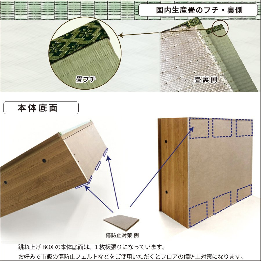 ベッド 大量収納 畳ベッド セミダブル 跳ね上げ式 ヘッドレスタイプ セミダブルベッド アウトレット 送料無料 富士 富士|kaguranger|10