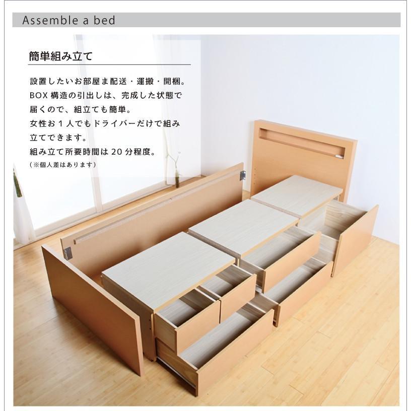 収納ベッド シングル ヘッドボード 3タイプ  新型 3BOX チェストベッド フレームのみ コンセント #16|kaguranger|12