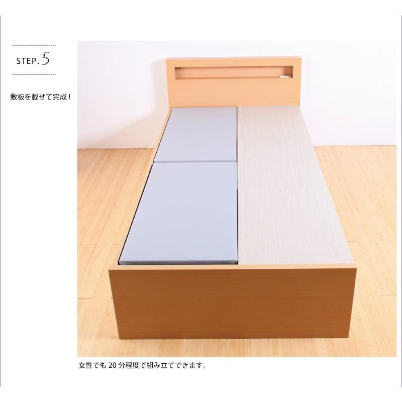 収納ベッド シングル ヘッドボード 3タイプ  新型 3BOX チェストベッド フレームのみ コンセント #16|kaguranger|15