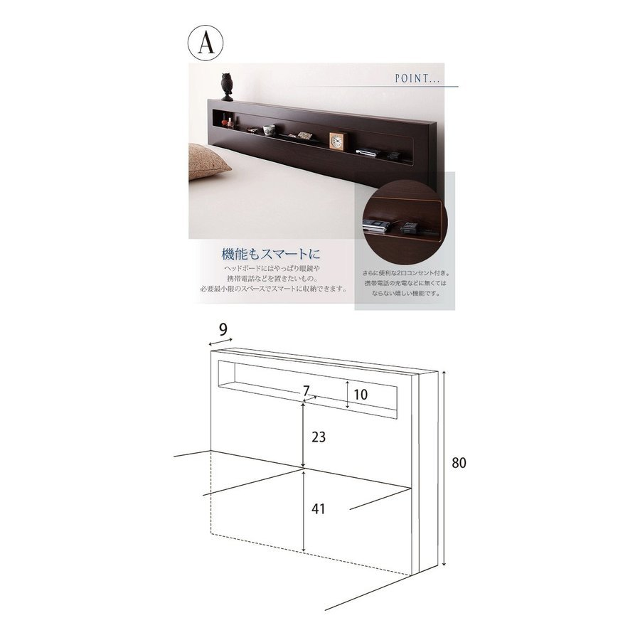 収納ベッド シングル ヘッドボード 3タイプ  新型 3BOX チェストベッド フレームのみ コンセント #16|kaguranger|19