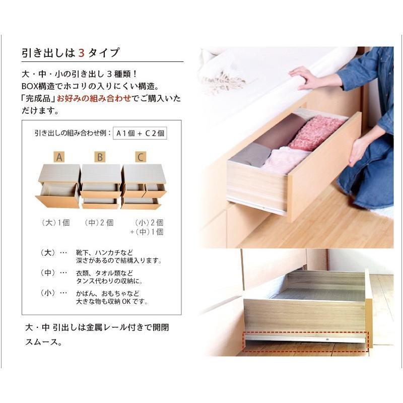 収納ベッド シングル ヘッドボード 3タイプ  新型 3BOX チェストベッド フレームのみ コンセント #16|kaguranger|05