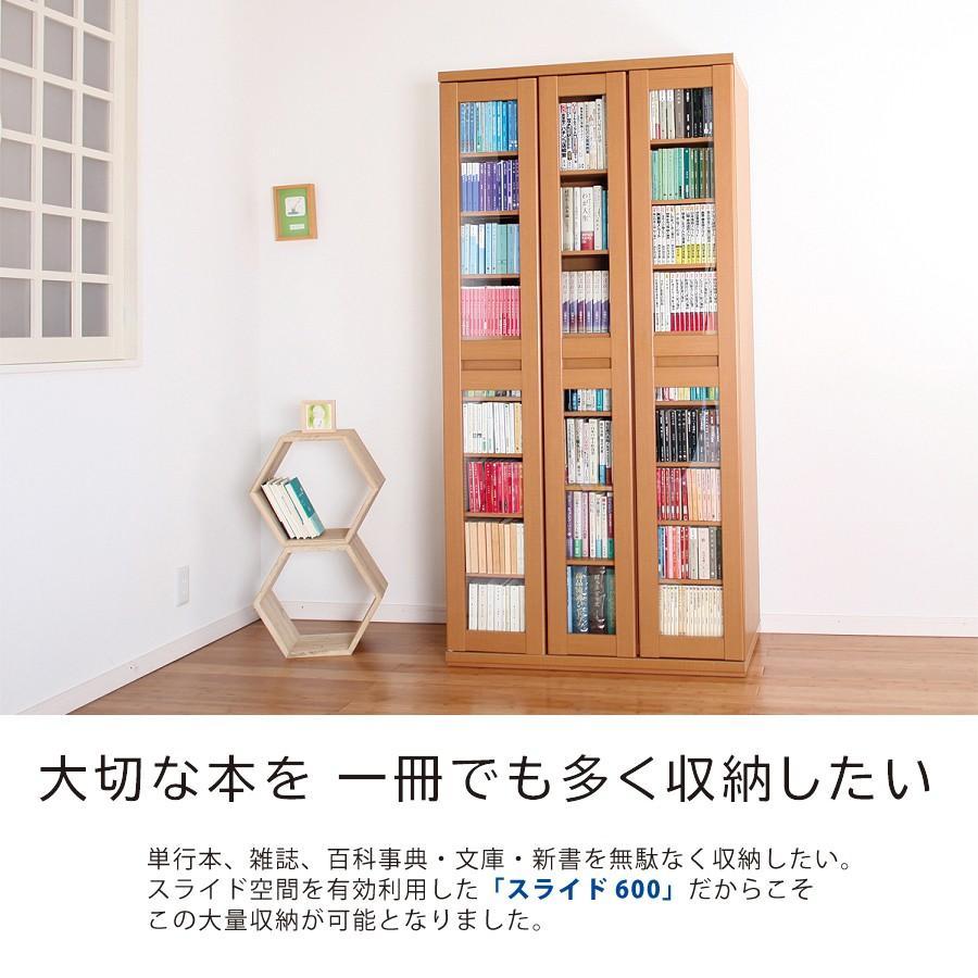 スライド書棚 スライド600 本棚 日本製 アイランド社製  ガラス扉付き 大量収納 |kaguranger|02